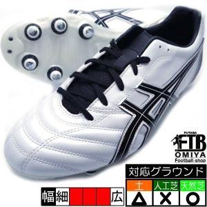 アシックス asics サッカー 取替式スパイク DSライト WD 2 SI TSS712-0099|futabaharajuku