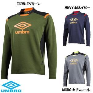 アンブロ サッカー トレーニングウェア GACH1 MOKU-TR トップ UBA2637|futabaharajuku