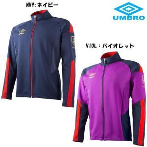 アンブロ メンズ サッカー トレーニングウェア GACH1 FREEWAY ジャケット UBS2633|futabaharajuku
