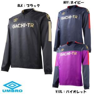 アンブロ メンズ サッカー トレーニングウェア GACH1 EX-AIR90 ピステトップ UBS4627|futabaharajuku