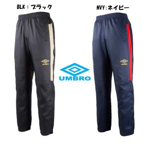 アンブロ メンズ サッカー トレーニングパンツ GACH1 ピステパンツ UBS4627P|futabaharajuku