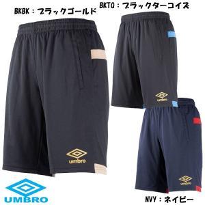 アンブロ メンズ サッカー プラクティスパンツ GACH1 ハーフパンツ UBS7632P|futabaharajuku