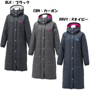 アンブロ umbro ウィメンズ ロングパディッドコート UCA1440W|futabaharajuku