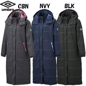 アンブロ umbro ウィメンズ ロングパデッドコート UCA1540W レディース 女性 コート|futabaharajuku
