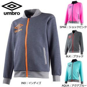 アンブロ UMBRO ジュニア デニムスウェット ジャケット UCS3640J サッカー ウェア キッズ 子ども用|futabaharajuku