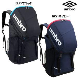 アンブロ umbro サッカー フットサル GACH1-TR バッグパック L UJS1703 40L リュック スポーツバック|futabaharajuku