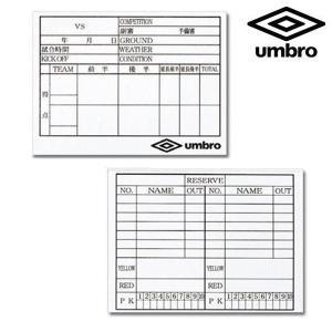 アンブロ レフリー 記録用紙 10枚組 レフェリー 審判用品 UJS7015|futabaharajuku