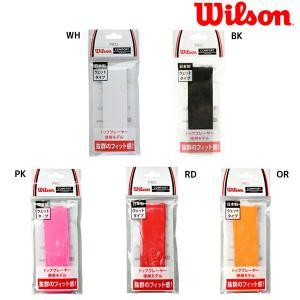 ウィルソン Wilson PRO OVERGRIP1PK ウェットグリップ プロオーバーグリップ 1...