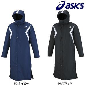 アシックス asics 中綿ロングコート XA735N ベンチコート スポーツウェア メンズ レディース|futabaharajuku