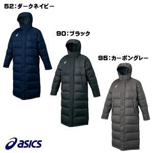 アシックス ベンチコート ロングダウンコート XAW316|futabaharajuku