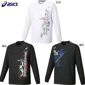 アシックス asics XB976N プリントTシャツLS バスケットボール シャツ|futabaharajuku