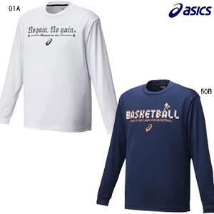 アシックス asics XB977N プリントTシャツLS バスケットボール シャツ|futabaharajuku