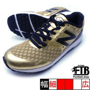 NB HANZO J ニューバランス New Balance YPHANZA3 ゴールド×ブラック ...