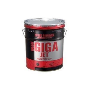 NEWギガジェット 18L リンレイ 業務用ワックス剥離剤 |futakawaya