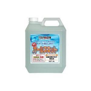 オールスキット 4L  【つやげんTSUYAGEN】 粘着タイプ業務用酸性洗剤|futakawaya