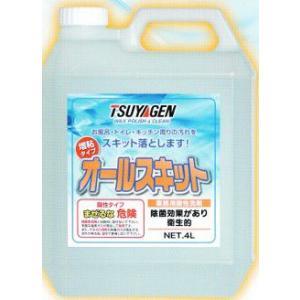 オールスキット 4L×4  【つやげんTSUYAGEN】 粘着タイプ業務用酸性洗剤|futakawaya