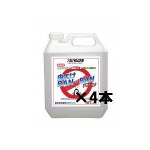 虫よけBAN・BAN 4L×4本 【つやげん】虫よけ成分配合樹脂仕上剤|futakawaya