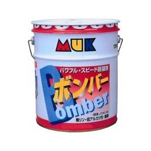 ムックシリーズ ボンバー 18L 【つやげんTSUYAGEN】 業務用ワックス剥離剤 |futakawaya