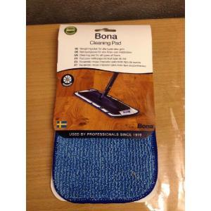 Bona スプレーモップ用クリーニングパッド 1枚|futakawaya