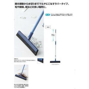 プロテック  ブルロンTF-Nラバー 山崎産業 BR586-032N-MB|futakawaya