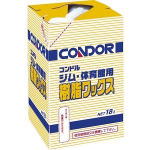 コンドル ジム・体育館用樹脂ワックス18L 山崎産業 C101-18LX-MB|futakawaya