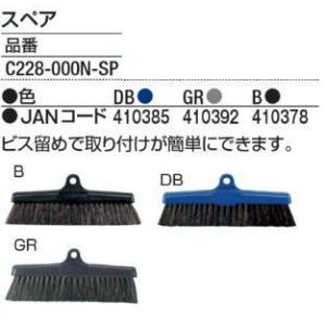 プロテック  ブルロンTF-N ・TFのスペア 山崎産業 C228-000N-SP|futakawaya