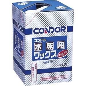 コンドル 木床用ワックス18L 山崎産業 C53-18LX-MB|futakawaya