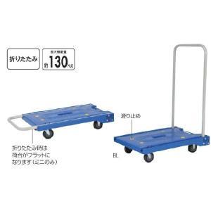 静音台車(ミニ) 青(BL) 【山崎産業】 CA-641-000X-MB|futakawaya