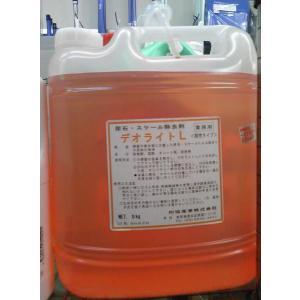 業者様用 デオライト-L 5Kg×2 ポリ容器入り 【和協産業】 尿石除去剤  futakawaya