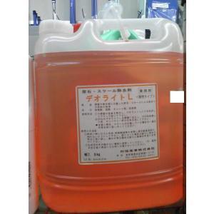 業者様用 デオライト-L 5Kg ポリ容器入り 【和協産業】 尿石除去剤  futakawaya