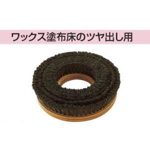 ワックス塗布床 ツヤ出し用ブラシ (品番E-11-14) 山崎産業 混毛ブラシ サイズ14