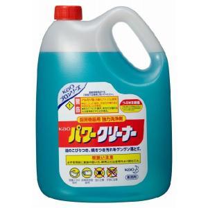 パワークリーナー4.5L 【花王kao】 業務用厨房用洗浄剤|futakawaya
