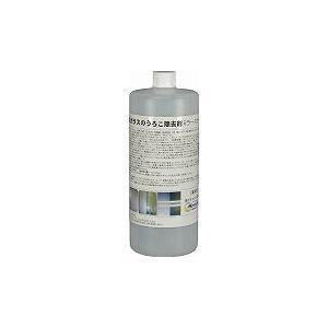 ミラースカット 1kg 【パシカ有限会社】 ガラス鏡のうろこ汚れ除去剤|futakawaya
