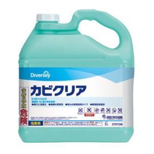 カビクリア 5L×3本 【ジョンソンディバーシ】 業務用お風呂用洗浄剤|futakawaya