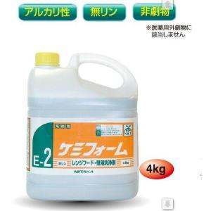 ケミフォーム 4kg 【ニイタカ】 業務用厨房洗浄剤|futakawaya