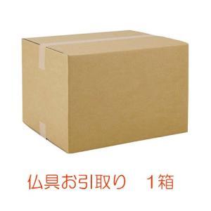 仏具引取り処分料 1箱(供養代込)