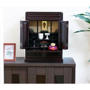 仏壇 伝統型仏壇 玄徳 16号 紫檀調 仏具付きセット 上置型