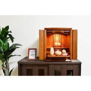 仏壇 モダンミニ仏壇 ゼータ 16号 ミドル色 仏具付きセット 小型