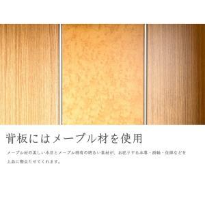 仏壇 モダンミニ仏壇 ベネチア紫檀系 選べる仏具付セット 小型 futakiya-shop 06