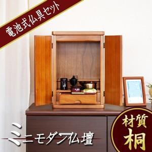 仏壇 モダン仏壇 愁(しゅう) 14号 ブラウン 仏具セット付 上置き型
