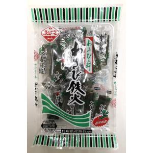 植垣米菓 わさびの粋 わさび鉄火 43g|futatsugi