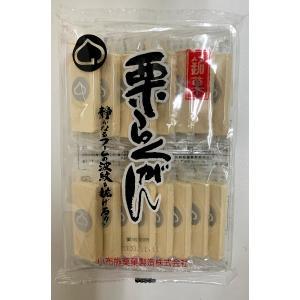 小布施栗菓製造 栗らくがん 16枚|futatsugi