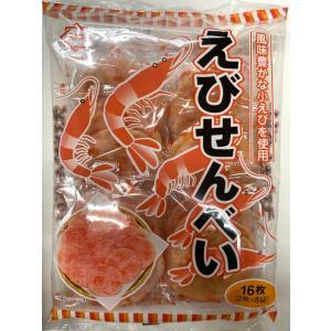 ひざつき製菓 えびせんべい  16枚(2枚×8袋)|futatsugi