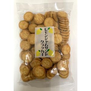 三黒製菓 レモンジャムサンドクラッカー 280g|futatsugi