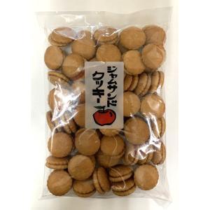 三黒製菓 ジャムサンドクッキー 324g|futatsugi
