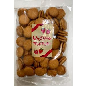 三黒製菓 いちごジャムサンドクッキー 300g|futatsugi