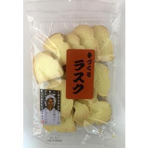若山製菓 手づくりラスク 11枚|futatsugi