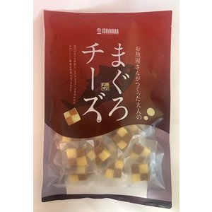 石原水産 まぐろチーズ 220g|futatsugi