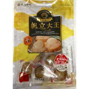 一榮食品 帆立大王 120g|futatsugi