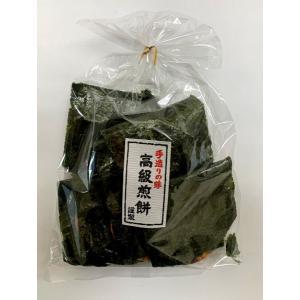 風見米菓 のり名匠 7枚|futatsugi